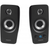 ALTAVOCES CREATIVE T15 WIRELESS 2.0 BLACK