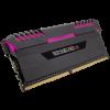 MEMORIA CORSAIR 32GB DDR4 3200 (2*16) RGB LED NEGR