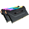MEMORIA CORSAIR DDR4 32GB 2X16GB 3200 RGB PRO BL
